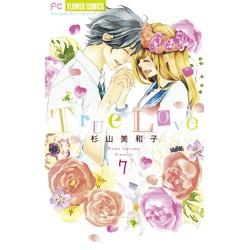 【中古】True Love (1-7巻) 全巻セット【状態:非常に良い】