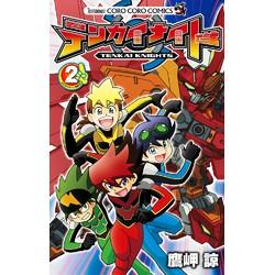 テンカイナイト (1-2巻 最新刊) 全巻セット