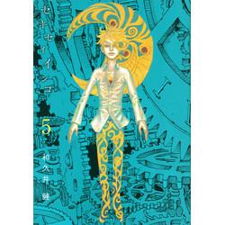 セキセイインコ (1-5巻 最新刊) 全巻セット