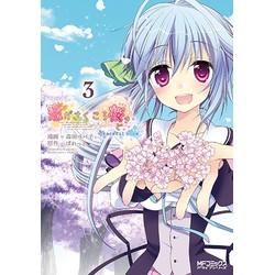 恋がさくころ桜どき Graceful blue (1-3巻 最新刊) 全巻セット
