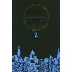 バットマン:ノーマンズ・ランド (1-2巻 最新刊) 全巻セット