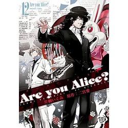 【中古】Are you Alice? (1-12巻) 全巻セット【状態:非常に良い】