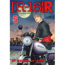 [R-16]R(5)