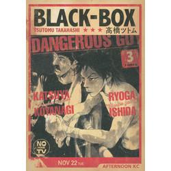 BLACK-BOX(3)