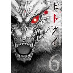 ヒトクイ -origin-(6)