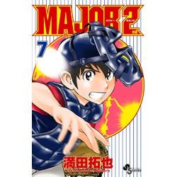 MAJOR 2nd(7)