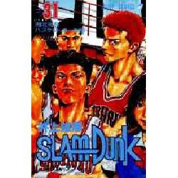 【中古】スラムダンク SLAM DUNK [新書版] (1-31巻) 全巻セット【状態:良い】