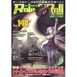 FOR UNPLUGGED GAMERS Role&Roll Vol.148