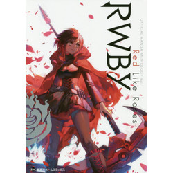 RWBY MANGA ANTHOLOGY(1)