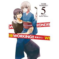 WEB版 WORKING!!(5)