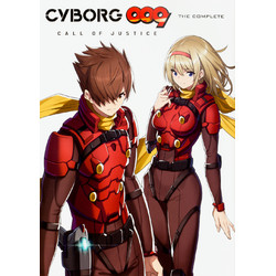 「CYBORG009 CALL OF JUSTICE」 THE COMPLETE