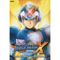 ROCKMAN X THE NOVELS(仮)