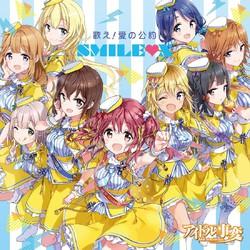 TVアニメ「アイドル事変」 OP主題歌「歌え!愛の公約」(初回限定盤)/SMILE X