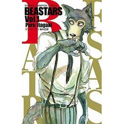 BEASTARS(1)
