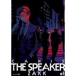 CANIS THE SPEAKER(1)