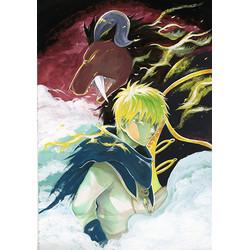 贄姫と獣の王(3)