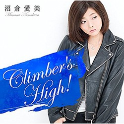 TVアニメ「風夏」 OP主題歌「Climber's High!」(初回限定盤)(DVD付)/沼倉愛美