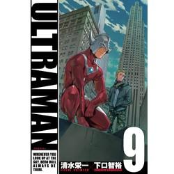 【中古】ULTRAMAN (1-9巻) 全巻セット【状態:非常に良い】