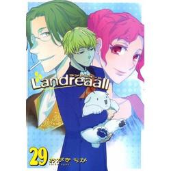 Landreaall(29)