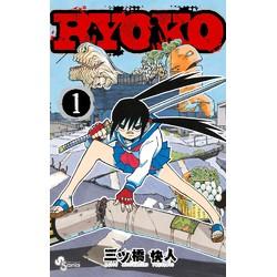 RYOKO(1)