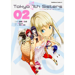 Tokyo 7th Sisters -Sisters Portrait-(2)