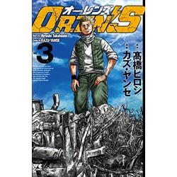 OREN'S(3)