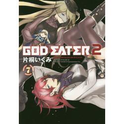 GOD EATER 2(7)