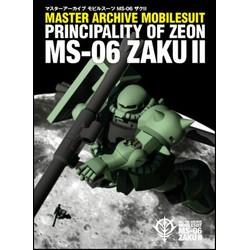 MASTERARCHIVE MOBILESUIT MS-06 ザクII