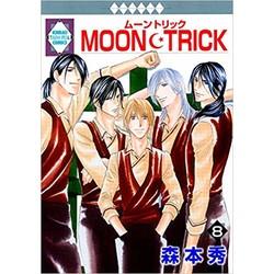 MOON TRICK(8)