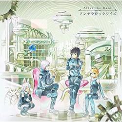 TVアニメ「クロックワーク・プラネット」 ED主題歌「アンチクロックワイズ」(初回限定盤)(DVD付)/そらる×まふまふ