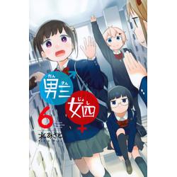 男三女四(6)