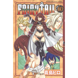 FAIRY TAIL(60)