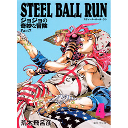 STEEL BALL RUN(4)