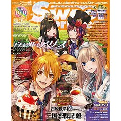 Cool-B Sweet Princess vol.21