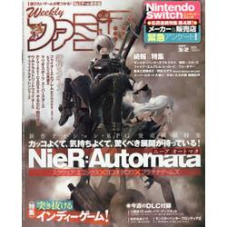 週刊ファミ通 1472号