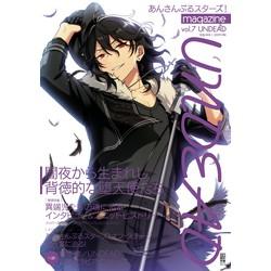 あんさんぶるスターズ!magazine vol.7 UNDEAD
