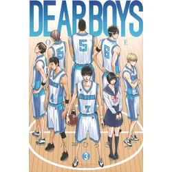 【中古】DEAR BOYS OVER TIME (1-3巻 全巻) 全巻セット【状態:非常に良い】