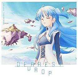 TVアニメ「終末なにしてますか?忙しいですか?救ってもらっていいですか?」 OP主題歌「DEAREST DROP」(アニメジャケット盤)/田所あずさ