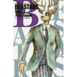 BEASTARS(2)