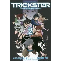 TRICKSTER(2)
