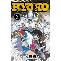 RYOKO(2)