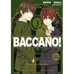 BACCANO!(3)