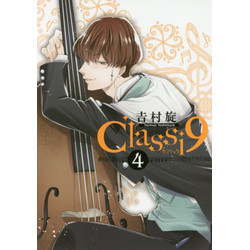 Classi9(4)