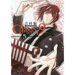 Classi9(5)