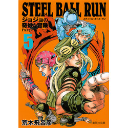 STEEL BALL RUN(5)