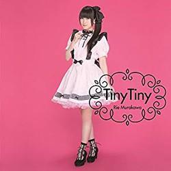 TVアニメ「フレームアームズ・ガール」 OP主題歌「Tiny Tiny/水色のFantasy」(初回限定盤A)(DVD付)/村川梨衣
