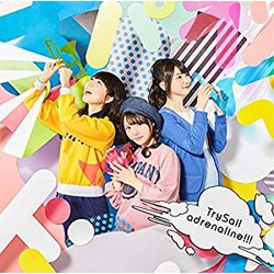 TVアニメ「エロマンガ先生」 ED主題歌「adrenaline!!!」(初回生産限定盤)(DVD付)/TrySail