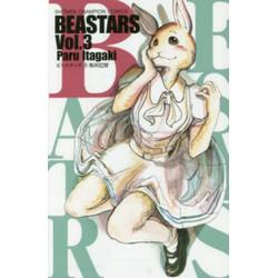 BEASTARS(3)
