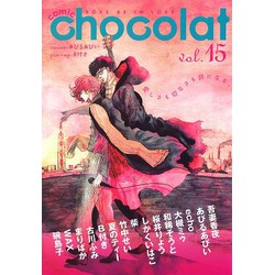 comic chocolat(15)