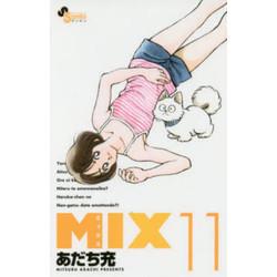 MIX(11)